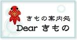 to-dear